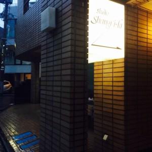 6_劇場までの行き方